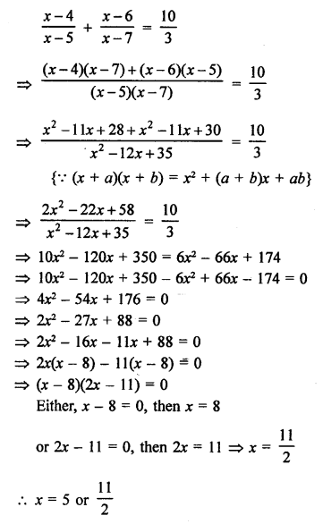 RS Aggarwal Class 10 Solutions Chapter 10Quadratic Equations Ex 10A 80