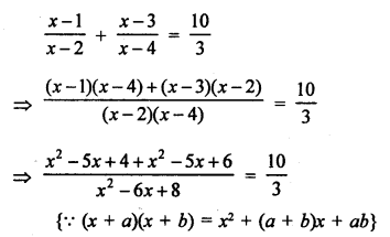 RS Aggarwal Class 10 Solutions Chapter 10Quadratic Equations Ex 10A 81