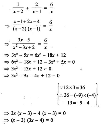 RS Aggarwal Class 10 Solutions Chapter 10Quadratic Equations Ex 10A 83
