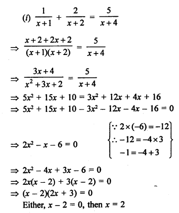 RS Aggarwal Class 10 Solutions Chapter 10Quadratic Equations Ex 10A 85