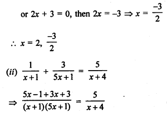 RS Aggarwal Class 10 Solutions Chapter 10Quadratic Equations Ex 10A 86