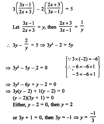 RS Aggarwal Class 10 Solutions Chapter 10Quadratic Equations Ex 10A 88