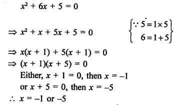 RS Aggarwal Class 10 Solutions Chapter 10Quadratic Equations Ex 10A 9