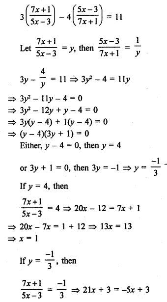 RS Aggarwal Class 10 Solutions Chapter 10Quadratic Equations Ex 10A 90