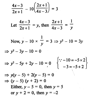 RS Aggarwal Class 10 Solutions Chapter 10Quadratic Equations Ex 10A 92