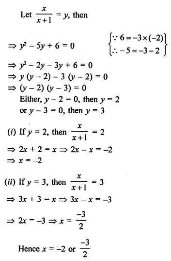 RS Aggarwal Class 10 Solutions Chapter 10Quadratic Equations Ex 10A 94