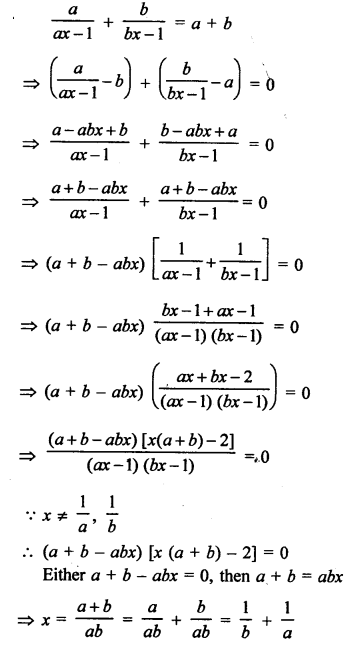 RS Aggarwal Class 10 Solutions Chapter 10Quadratic Equations Ex 10A 97