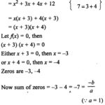 RS Aggarwal Class 10 Solutions Chapter 2 Polynomials Ex 2A 1