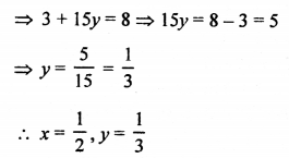 RS Aggarwal Class 10 Solutions Chapter 3 Linear equations in two variables Ex 3B 11