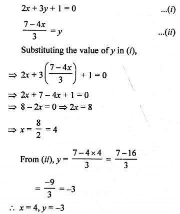 RS Aggarwal Class 10 Solutions Chapter 3 Linear equations in two variables Ex 3B 12
