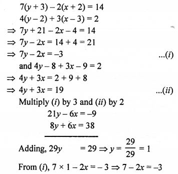 RS Aggarwal Class 10 Solutions Chapter 3 Linear equations in two variables Ex 3B 14