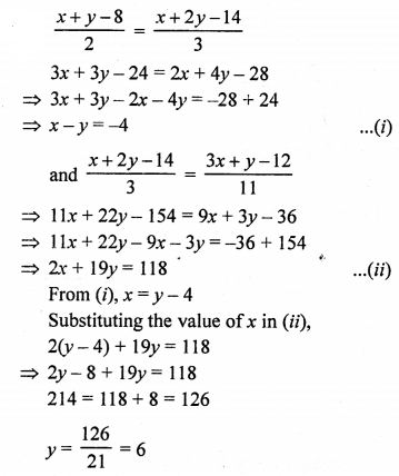 RS Aggarwal Class 10 Solutions Chapter 3 Linear equations in two variables Ex 3B 16