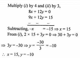RS Aggarwal Class 10 Solutions Chapter 3 Linear equations in two variables Ex 3B 2