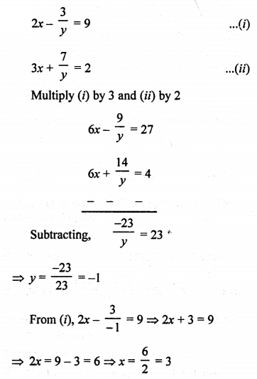 RS Aggarwal Class 10 Solutions Chapter 3 Linear equations in two variables Ex 3B 20