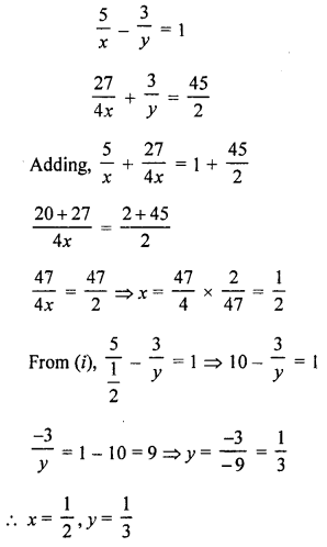 RS Aggarwal Class 10 Solutions Chapter 3 Linear equations in two variables Ex 3B 26