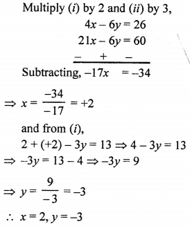 RS Aggarwal Class 10 Solutions Chapter 3 Linear equations in two variables Ex 3B 3