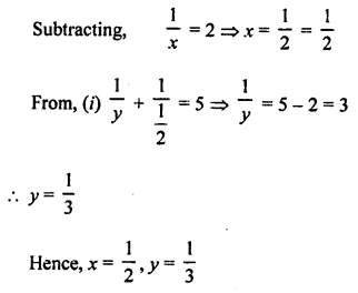 RS Aggarwal Class 10 Solutions Chapter 3 Linear equations in two variables Ex 3B 32