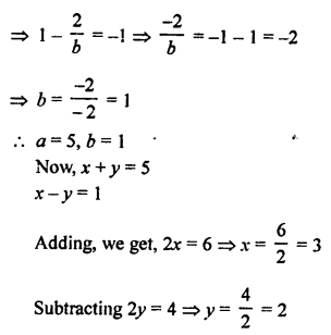 RS Aggarwal Class 10 Solutions Chapter 3 Linear equations in two variables Ex 3B 34