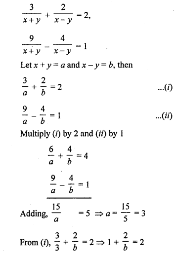 RS Aggarwal Class 10 Solutions Chapter 3 Linear equations in two variables Ex 3B 35