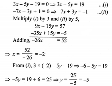 RS Aggarwal Class 10 Solutions Chapter 3 Linear equations in two variables Ex 3B 4