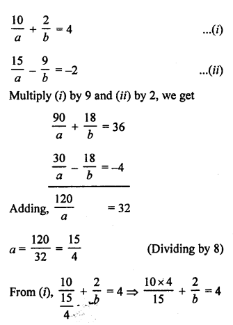 RS Aggarwal Class 10 Solutions Chapter 3 Linear equations in two variables Ex 3B 42