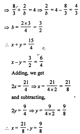 RS Aggarwal Class 10 Solutions Chapter 3 Linear equations in two variables Ex 3B 43