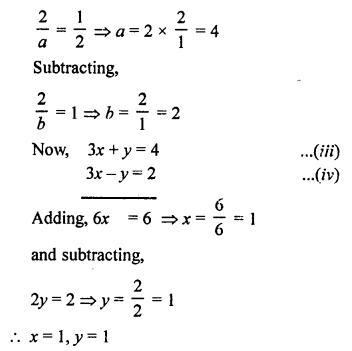 RS Aggarwal Class 10 Solutions Chapter 3 Linear equations in two variables Ex 3B 46