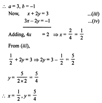 RS Aggarwal Class 10 Solutions Chapter 3 Linear equations in two variables Ex 3B 49