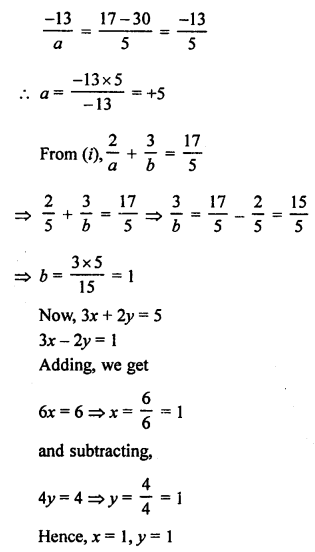 RS Aggarwal Class 10 Solutions Chapter 3 Linear equations in two variables Ex 3B 51