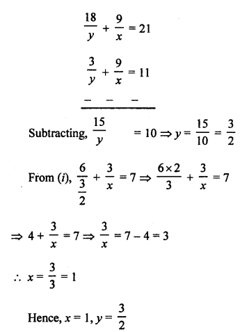 RS Aggarwal Class 10 Solutions Chapter 3 Linear equations in two variables Ex 3B 53