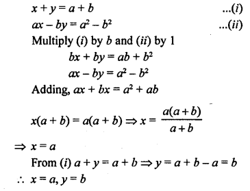 RS Aggarwal Class 10 Solutions Chapter 3 Linear equations in two variables Ex 3B 54