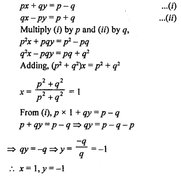 RS Aggarwal Class 10 Solutions Chapter 3 Linear equations in two variables Ex 3B 57