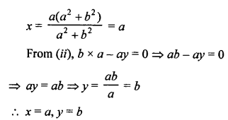 RS Aggarwal Class 10 Solutions Chapter 3 Linear equations in two variables Ex 3B 59