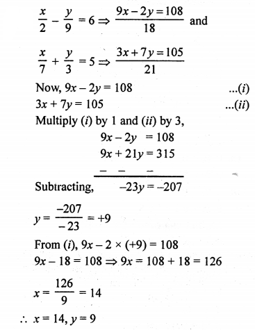 RS Aggarwal Class 10 Solutions Chapter 3 Linear equations in two variables Ex 3B 6