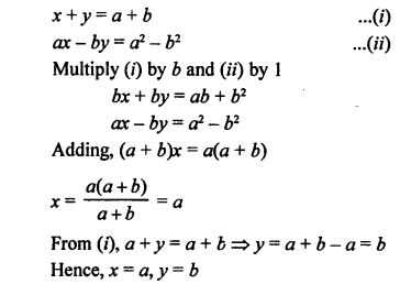 RS Aggarwal Class 10 Solutions Chapter 3 Linear equations in two variables Ex 3B 65