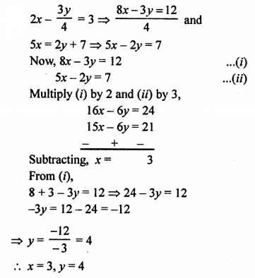RS Aggarwal Class 10 Solutions Chapter 3 Linear equations in two variables Ex 3B 9