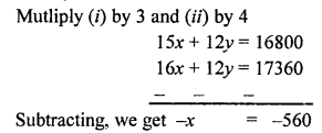 RS Aggarwal Class 10 Solutions Chapter 3 Linear equations in two variables Ex 3E 1