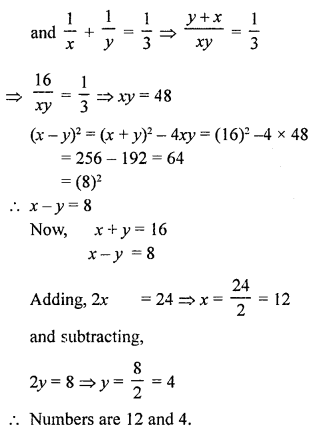 RS Aggarwal Class 10 Solutions Chapter 3 Linear equations in two variables Ex 3E 10