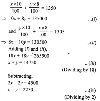 RS Aggarwal Class 10 Solutions Chapter 3 Linear equations in two variables Ex 3E 11