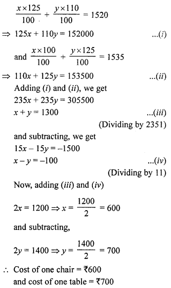 RS Aggarwal Class 10 Solutions Chapter 3 Linear equations in two variables Ex 3E 13
