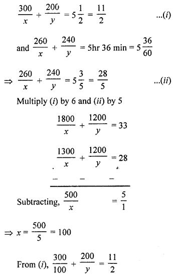 RS Aggarwal Class 10 Solutions Chapter 3 Linear equations in two variables Ex 3E 15