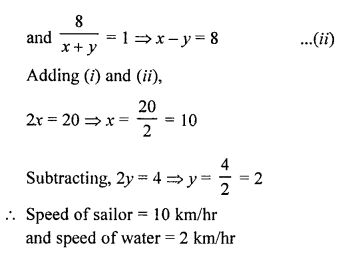 RS Aggarwal Class 10 Solutions Chapter 3 Linear equations in two variables Ex 3E 18