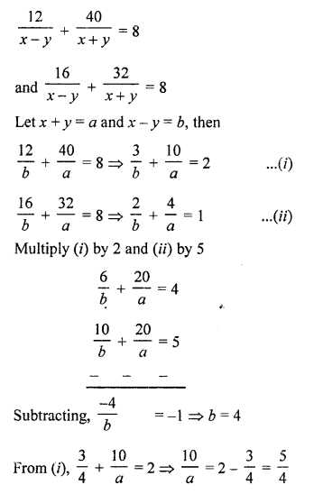 RS Aggarwal Class 10 Solutions Chapter 3 Linear equations in two variables Ex 3E 19
