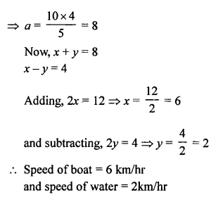 RS Aggarwal Class 10 Solutions Chapter 3 Linear equations in two variables Ex 3E 20