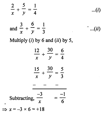 RS Aggarwal Class 10 Solutions Chapter 3 Linear equations in two variables Ex 3E 21