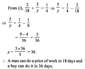 RS Aggarwal Class 10 Solutions Chapter 3 Linear equations in two variables Ex 3E 22