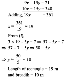 RS Aggarwal Class 10 Solutions Chapter 3 Linear equations in two variables Ex 3E 23