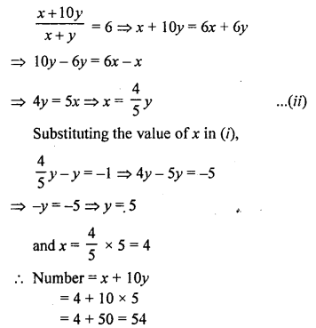 RS Aggarwal Class 10 Solutions Chapter 3 Linear equations in two variables Ex 3E 3
