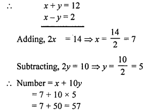 RS Aggarwal Class 10 Solutions Chapter 3 Linear equations in two variables Ex 3E 4