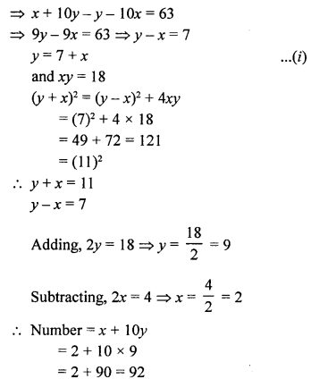 RS Aggarwal Class 10 Solutions Chapter 3 Linear equations in two variables Ex 3E 5